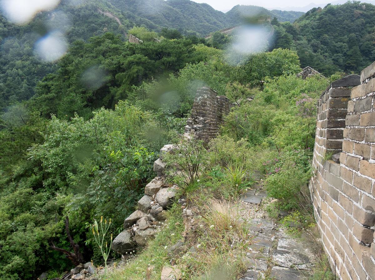 Reise Beijing Mauer Mutian Yu